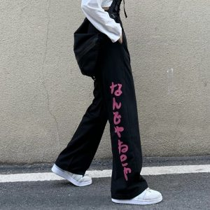 Elasticated Waist Straight Leg Trousers (3) - My Sweet Outfit - EGirl Outfits - Soft Girl Clothes Aesthetic - Grunge Korean Fashion Tumblr Hip Emo Rap