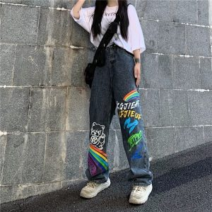 Graffiti Rainbow Print Wide Leg Jeans - My Sweet Outfit - eGirl Outfits - Soft Girl Clothes Aesthetic - Grunge Korean Artsy - Cosplay - Anime - Fashion itGirl - Rap Accessories 4